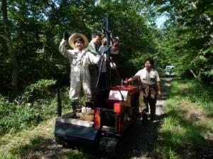 林内作業車