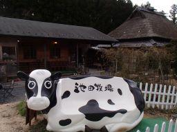 池田牧場_256