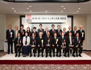一番後列中央で一際背が高く目立っている(笑)のが増田館長です。
