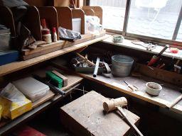 作業部屋_256